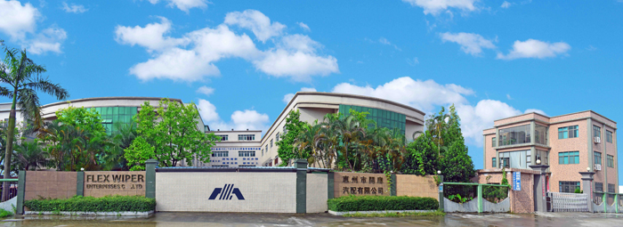 FLEX WIPER ENTERPRISES CO.,LTD